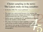 cluster sampling in the news the lancet study on iraq casualties