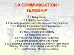 3 0 communication teamship