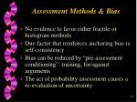 assessment methods bias