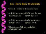 ex horse race probability32