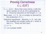 proving correctness l l g