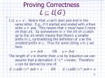 proving correctness l l g1