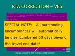 rta correction ve610