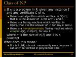 class of np