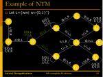 example of ntm