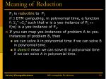 meaning of reduction