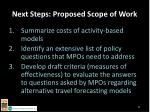 next steps proposed scope of work