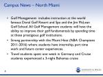 campus news north miami