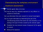 characterizing the workplace environment exposure assessment