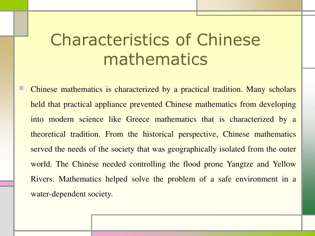 characteristics of chinese mathematics l.
