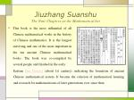 jiuzhang suanshu the nine chapters on the mathematical art