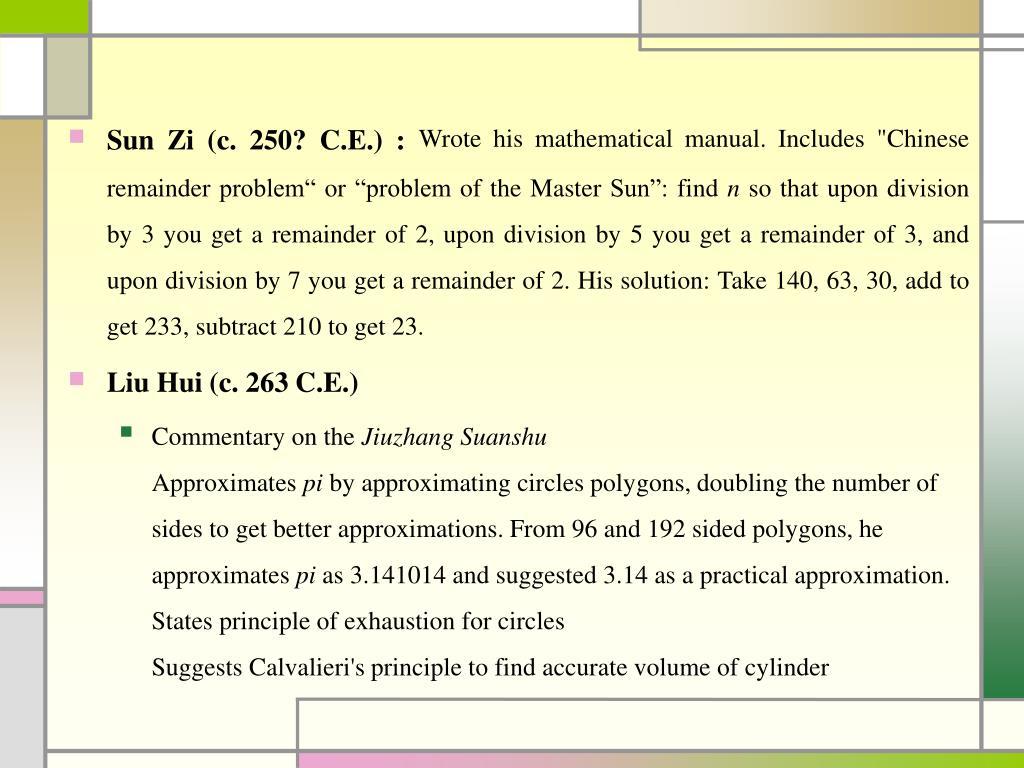 Sun Zi (c. 250? C.E.) :