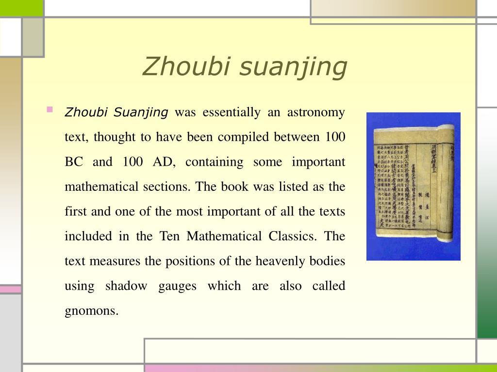 Zhoubi suanjing