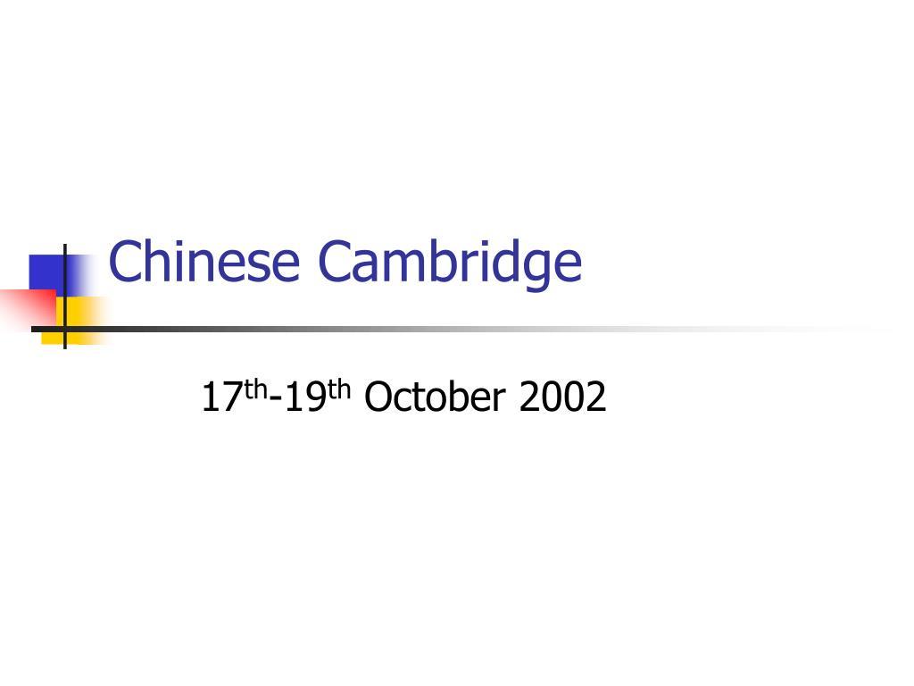 chinese cambridge l.