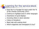 learning for the service stock14