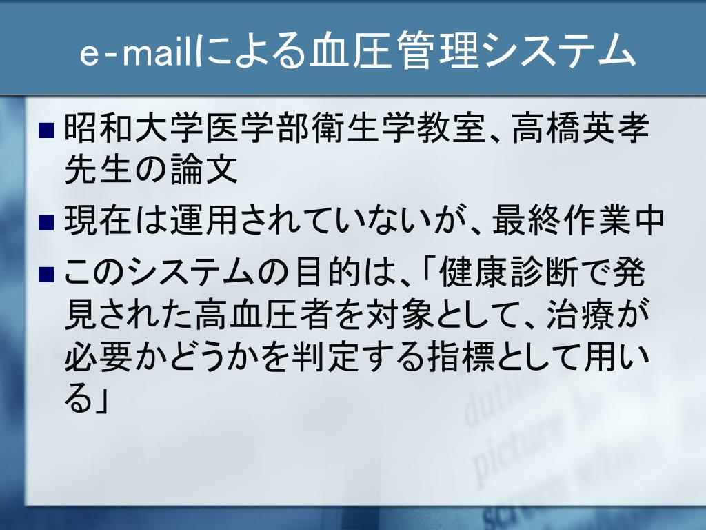 e‐mail