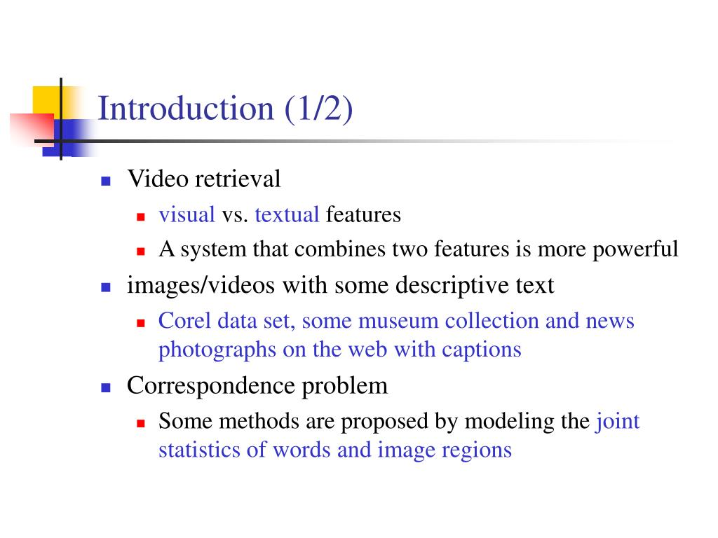 Introduction (1/2)