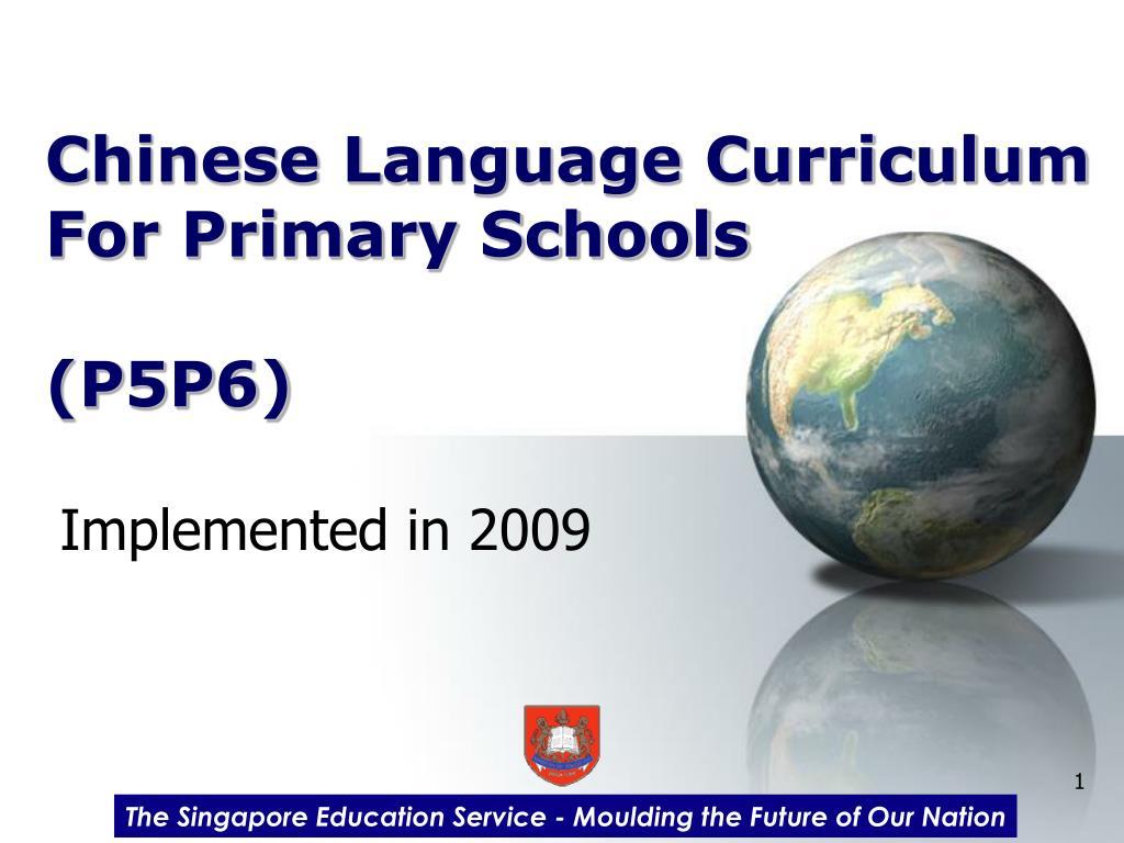 chinese language curriculum for primary schools p5p6 l.