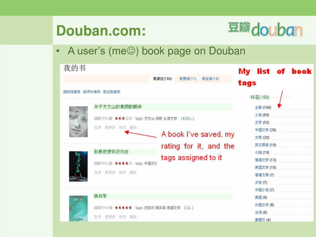 Douban.com: