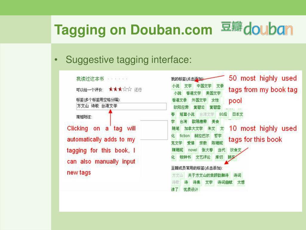 Tagging on Douban.com