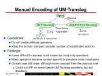 manual encoding of um translog