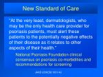new standard of care