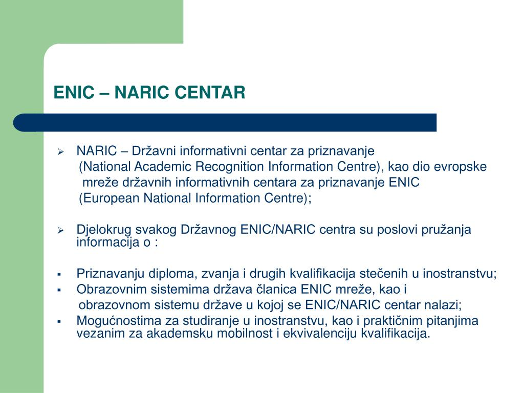 ENIC – NARIC CENTAR