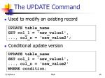 the update command