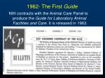 1962 the first guide