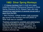 1982 silver spring monkeys