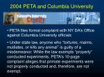 2004 peta and columbia university