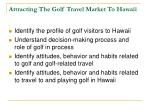 attracting the golf travel market to hawaii