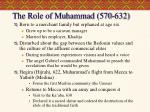 the role of muhammad 570 632
