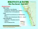 bikeways paths bike plan hawaii state dot