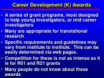 career development k awards