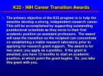 k22 nih career transition awards