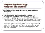engineering technology programs at a distance
