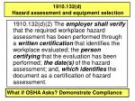 1910 132 d hazard assessment and equipment selection