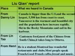 liu qian report