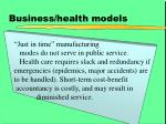business health models