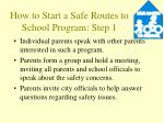 how to start a safe routes to school program step 1