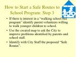 how to start a safe routes to school program step 3