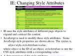 ie changing style attributes