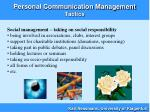 personal communication management tactics19