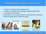 personalization within organizations