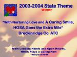 2003 2004 state theme102