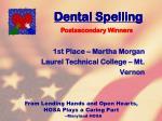 dental spelling8