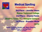 medical spelling13