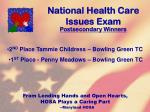 national health care issues exam118