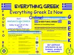 everything greek is now online